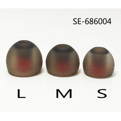 Silicone ear tips